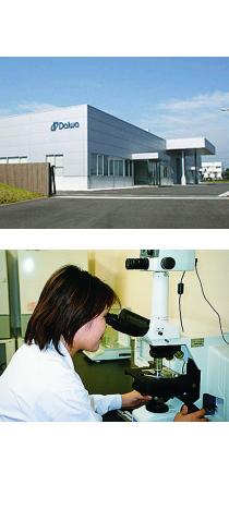 bio-katei02
